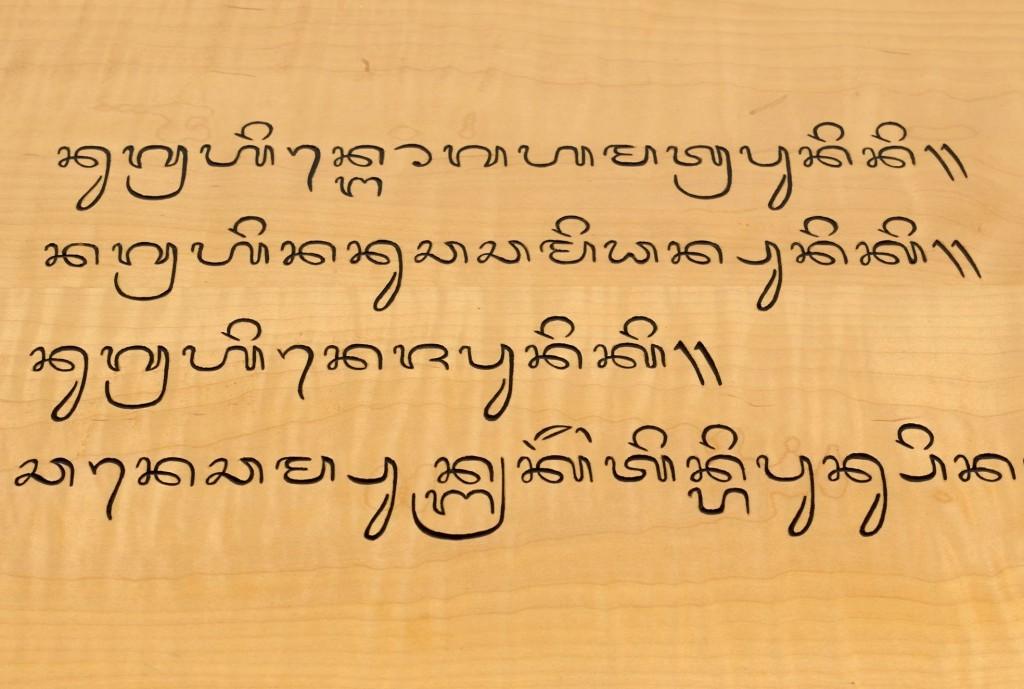 Balijské písmo