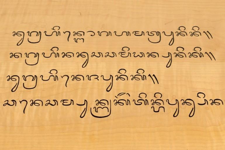 Jazyk a základní slovník frází na Bali