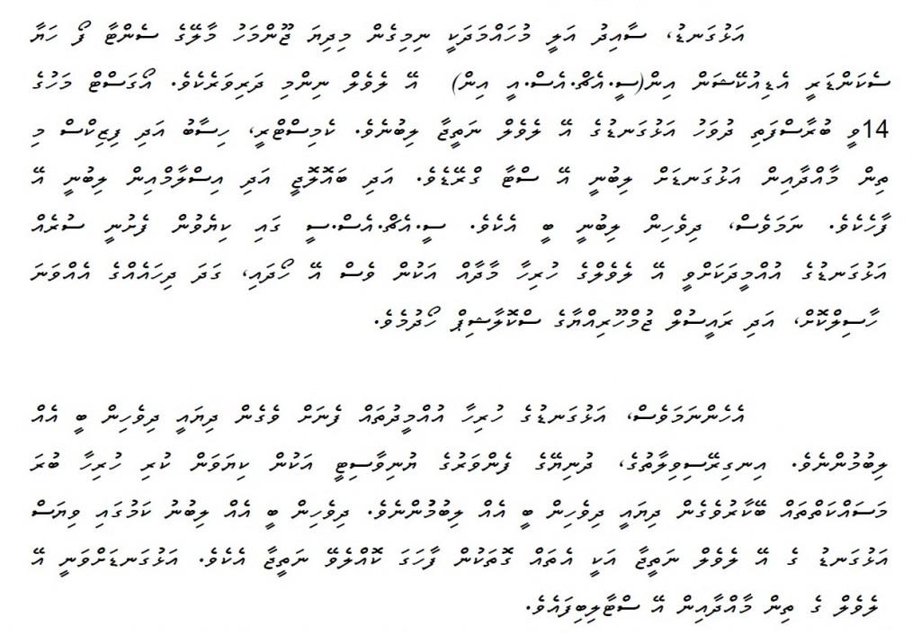 Divehi - úřední jazyk Malediv