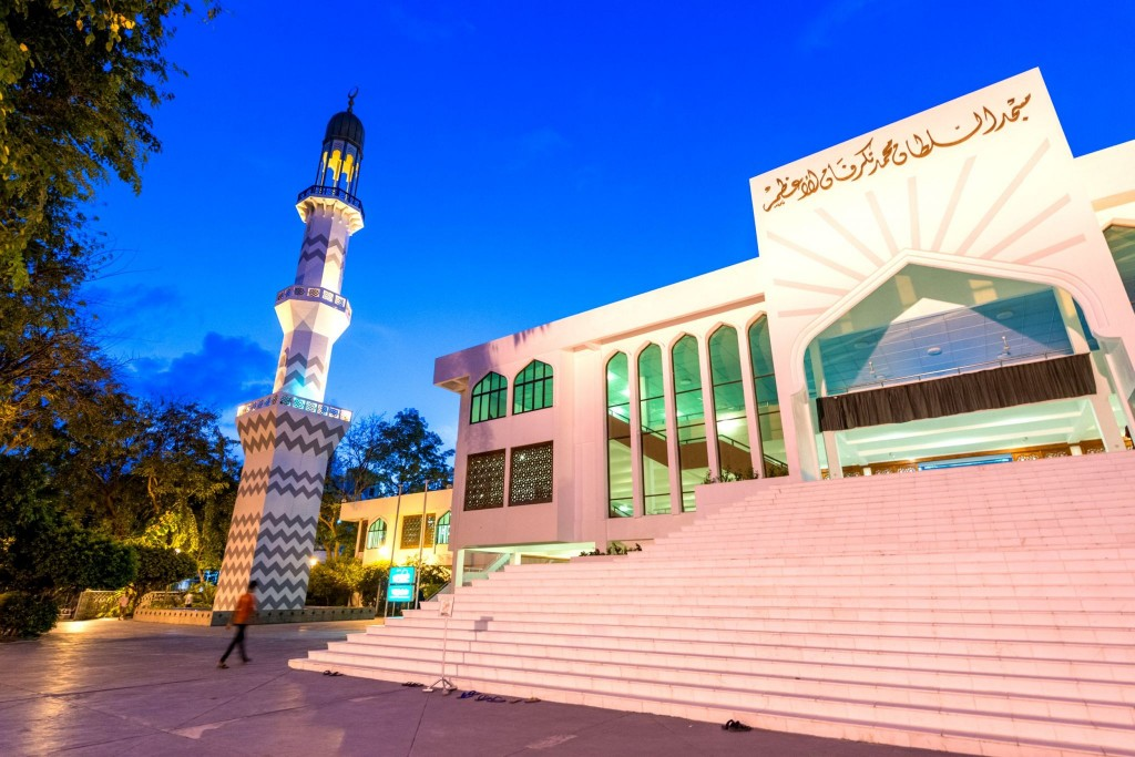 Mešita v islámském centru v Malé