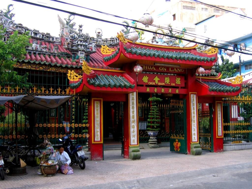 Pagoda Quang Am