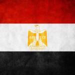 Vlajka Egypta - detailní