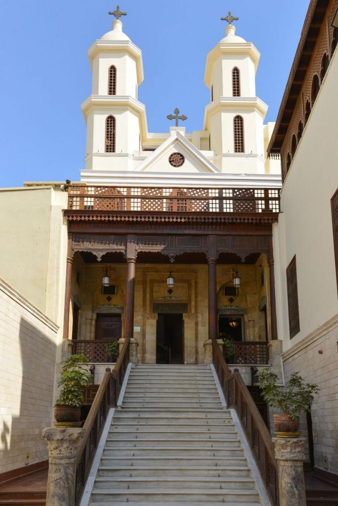 Visutý kostel Al-Muallaka