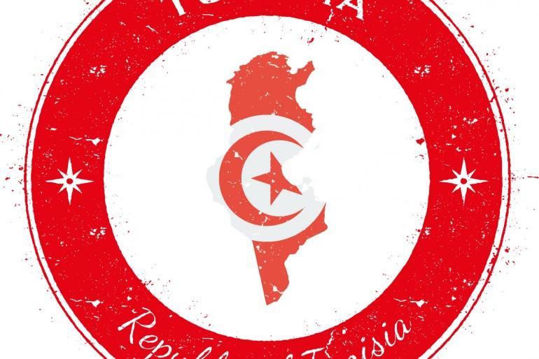 Vízum do Tuniska a celní informace