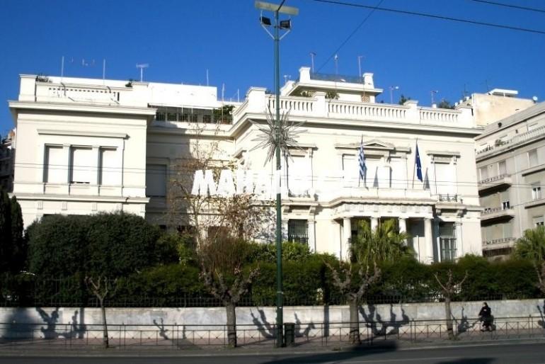 Muzeum rodiny Benaki