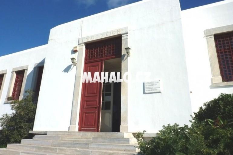 Archeologické muzeum města Mykonos