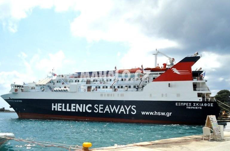 Doprava na ostrově Skiathos
