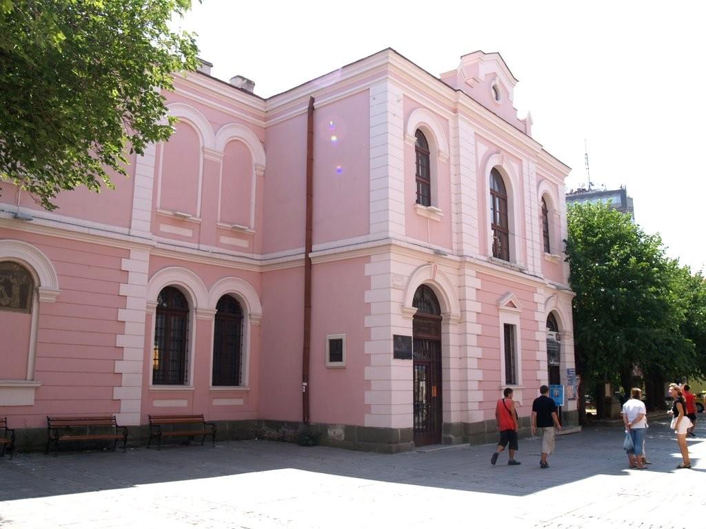 Archeologické muzeum v Burgasu