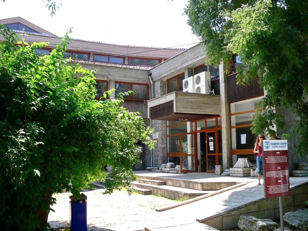 Archeologické muzeum v Sozopolu