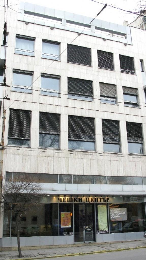 České centrum v Sofii