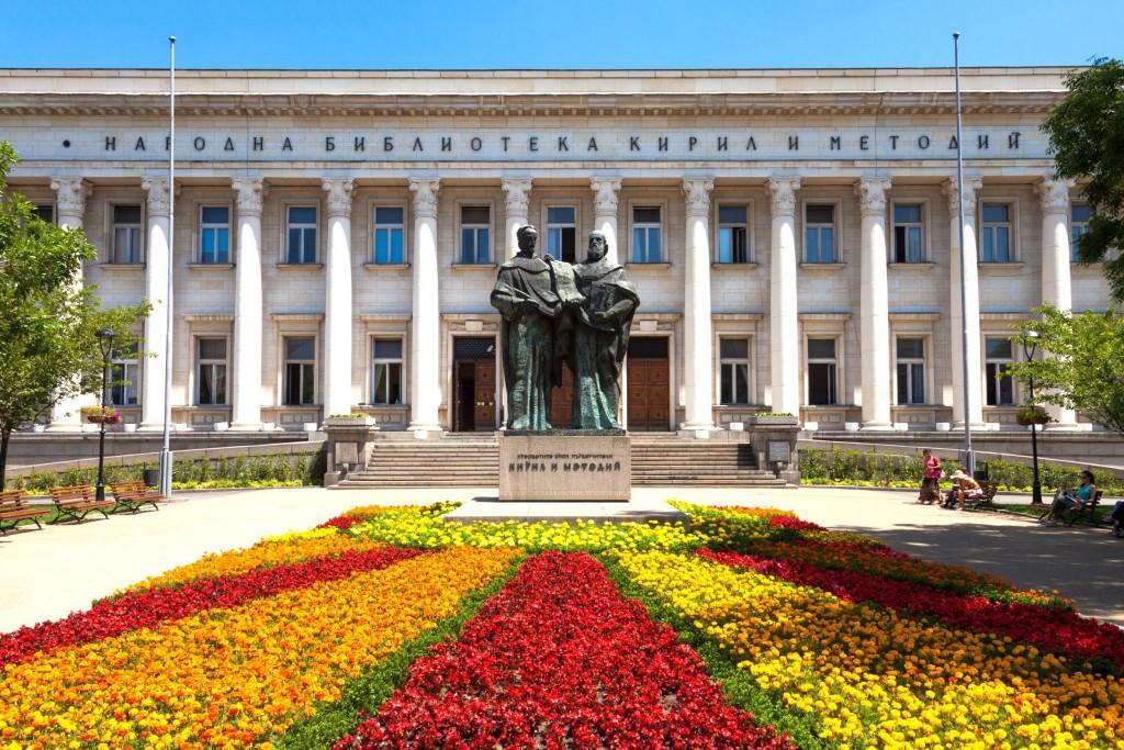 Galerie Sv. Cyrila a Metoděje (Národní knihovna Bulharska)