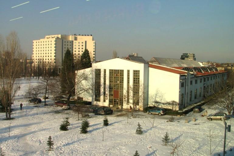 Muzeum země a lidí v Sofii