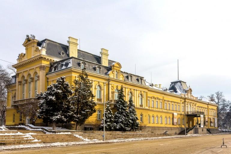 Národní etnografické muzeum Sofie