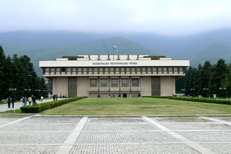 Národní muzeum historie v Sofii