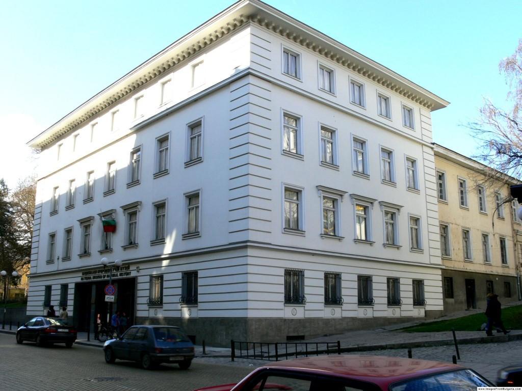 Národní přírodovědecké muzeum v Sofii