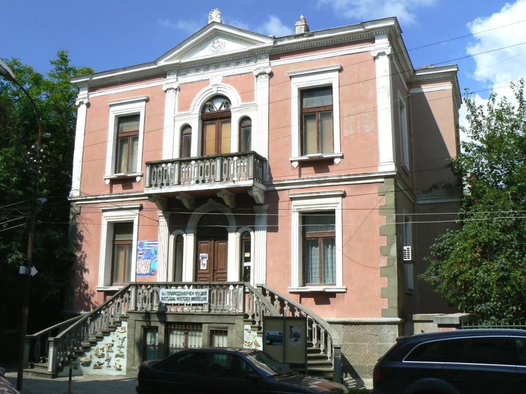 Přírodovědné muzeum města Burgas